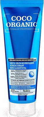 Шампунь для волос Organic Shop Кокосовый