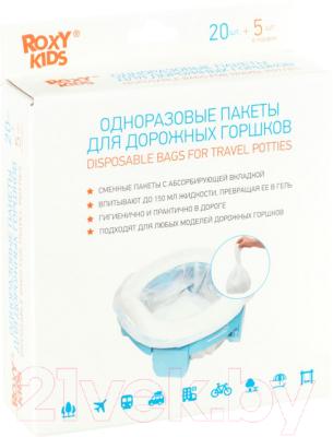 Фото - Пакеты для детского горшка Roxy-Kids DL-245-25 roxy kids горшок дорожный roadpotty hp 245 голубой