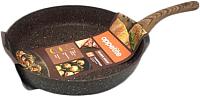 Сковорода Appetite Brown Stone BR2201 -