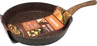 Сковорода Appetite Brown Stone BR2281 -