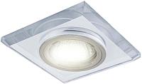 Точечный светильник TDM SQ0359-0043 -