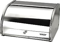 Хлебница Vitesse VS-1298 -