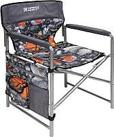 Кресло складное Ника С карманами 1 / КС1 (камни/серый) -