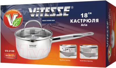 Ковш Vitesse VS-2108