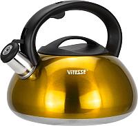Чайник со свистком Vitesse VS-1121 (желтый) -