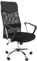 Кресло офисное Calviano Xenos II / SA-4006 (черный) -