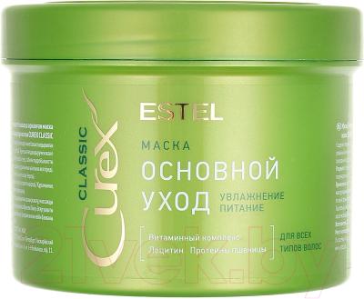Маска для волос Estel Professional Curex Classic питание д/всех типов волос