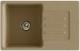 Мойка кухонная GranFest Smart 680 (песочный) -