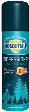 Спрей от насекомых Mosquitall Профессиональная защита