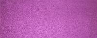 Полотенце Privilea Элегия 9с61 (75x150, сиреневый) -
