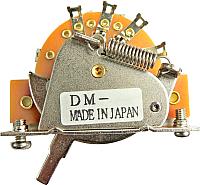 Переключатель гитарный Hosco DM-50S -