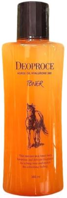 Тонер для лица Deoproce Horse Oil Hyalurone Toner