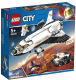 Конструктор Lego City Шаттл для исследований Марса 60226 -
