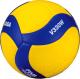 Мяч волейбольный Mikasa V330W (размер 5, желтый/синий) -