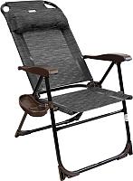 Кресло складное Ника КШ2/5 с полкой (венге) -