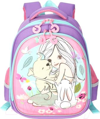 Школьный рюкзак Grizzly RA-979-4