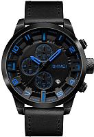 Часы наручные мужские Skmei 1309-2 (синий) -