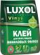 Клей для обоев Luxol Standart Виниловый (200г) -