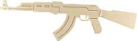 Пистолет игрушечный Woody Автомат АК 47 / 02345 -