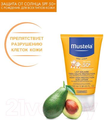Молочко солнцезащитное Mustela SPF50+ с очень высокой степенью защиты (100мл)