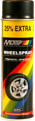 Краска автомобильная MoTip Для дисков / 04018