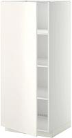 Шкаф-полупенал кухонный Ikea Метод 292.238.49 -
