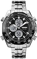 Часы наручные мужские Skmei 1302-1 (серебристый/черный) -