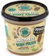 Скраб для тела Planeta Organica Granola & Honey Skin Super Food питательный (485мл) -
