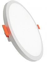 Точечный светильник Truenergy 12W 4000K 10722 (с трансформатором) -