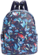 Рюкзак OrsOro DS-9030 (синий) -