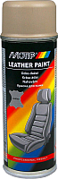 Краска автомобильная MoTip Для кожи / 04233BS (200мл, светло-коричневый) -