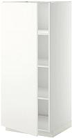 Шкаф-полупенал кухонный Ikea Метод 592.262.76 -