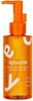 Гидрофильное масло Ayoume Bubble Cleanser Mix Oil Очищающее (150мл) -