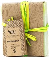Мыло твердое Organic Zone Кастильское (130г) -