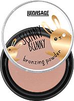 Бронзер Lux Visage Sunny Bunny тон 1 (10г) -