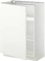 Шкаф-стол кухонный Ikea Метод 092.261.27 -