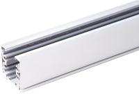 Шинопровод Elektrostandard TRL-1-3-100-WH (белый) -