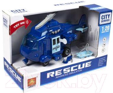 Вертолет игрушечный WenYi WY760C (инерционный)