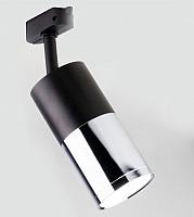 Трековый светильник Elektrostandard Avantag LTB27 6W 4200K (черный матовый/хром) -
