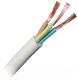 Провод силовой Electraline 11083 ПВС 3x1.5мм (5м) -