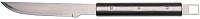 Нож BergHOFF 8530013 -