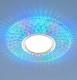 Точечный светильник Elektrostandard 2220 MR16 CL -
