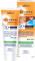 Крем солнцезащитный Belita Солярис SPF50+ для особо чувств. участков кожи локальная защита (75мл) -