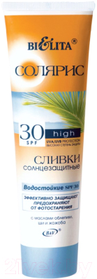 Сливки солнцезащитные Belita Солярис Водостойкие SPF30 жидкость сливки chanel le blanc spf30 20ml
