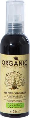 Масло для волос Belita Organic эликсир с фитокератином для всех типов волос