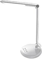 Настольная лампа TDM SQ0337-0035 -