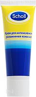 Крем для ног Scholl Для интенсивного увлажнения (75мл) -