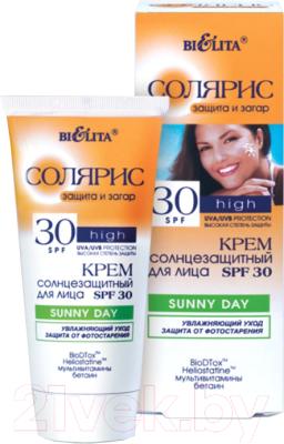 Крем солнцезащитный Belita Солярис Sunny Day для лица SPF30 (50мл)