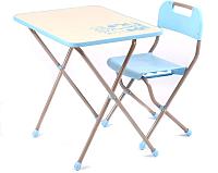 Комплект мебели с детским столом Ника Ретро / КПР/1 (голубой) -