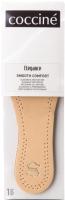 Стельки Coccine Comfort гладкие (р.41-42) -